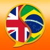 English-Portuguese Dictionary