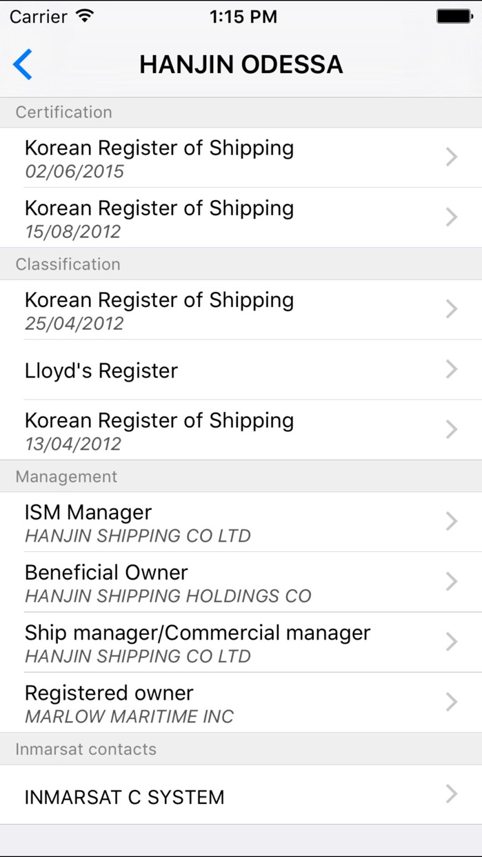 FindShip - Track your vessels Screenshot