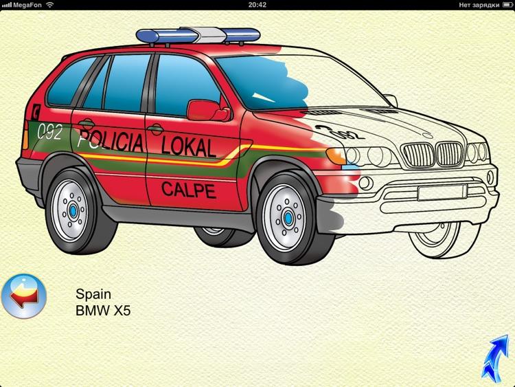 Police Cars - coloring book screenshot-3