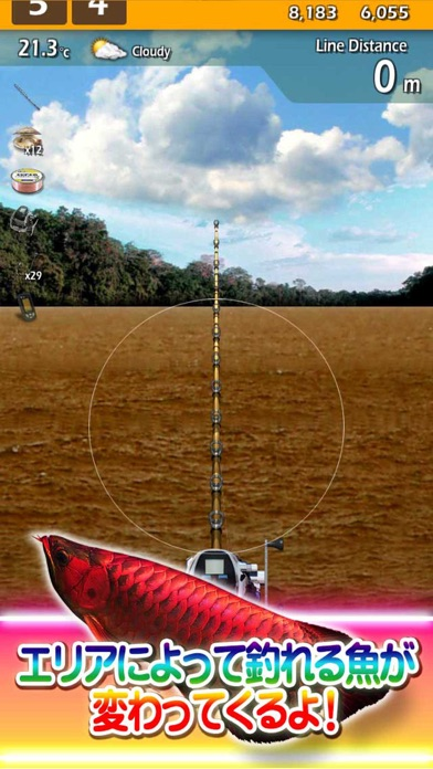 BigOne! ワールドツアーフィッシングのスクリーンショット3