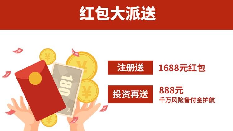 嘉远微银理财-金融投资短期理财平台
