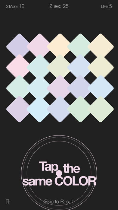 r.color/色のプロ向け色彩感覚ゲームのおすすめ画像2