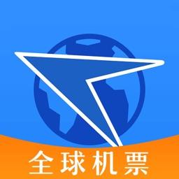 航班管家-直销国际机票预订平台