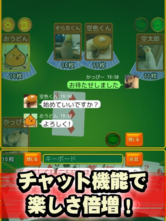 大富豪 Onlineのスクリーンショット5