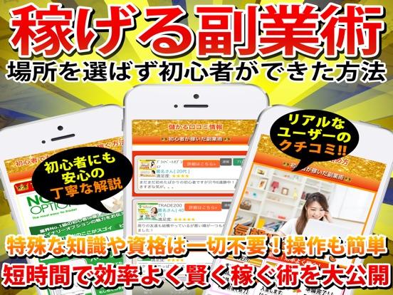 稼げる アプリ が お金 お金を稼げるゲームアプリ3選!30万円以上もお金を稼げるゲームアプリ!?