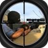 致命打击:反恐狙击(城市保卫战)