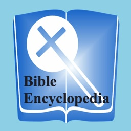 Bible Encyclopaedia with KJV Verses