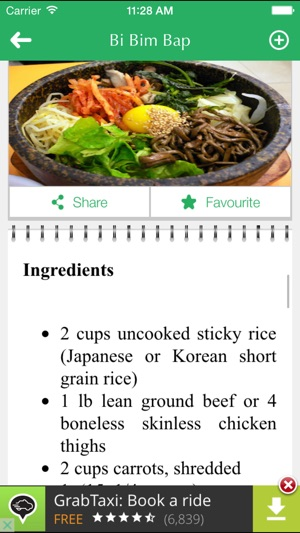 Korean food recipes best cooking tips ideas on the app store forumfinder Images