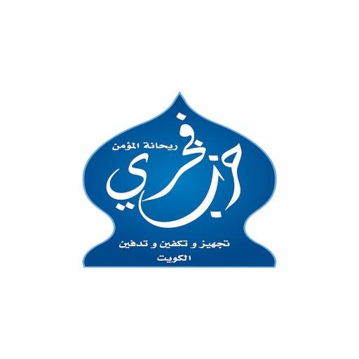 Anjuman-E-Hakimi | Apps | 148Apps