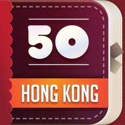 Rediscover Hong Kong