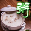 养生粥粥的做法大全免费版HD 居家健康饮食家常菜谱下厨房必备