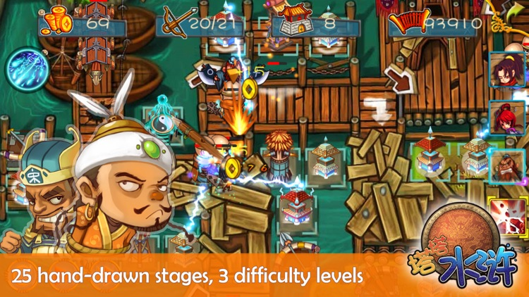 Heroes & Outlaws: An epic tower defence adventure screenshot-2