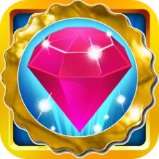 Activities of Atlantis Jewel Trip - Free Edition