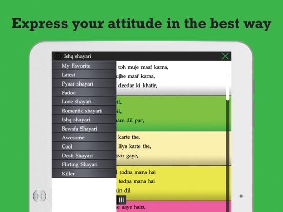 Attitude status, Latest& best message for whatsapp iOS Application