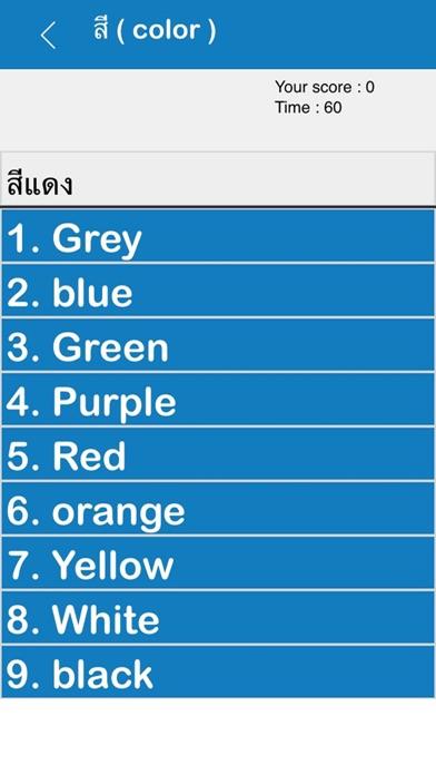 Thai 365屏幕截圖2
