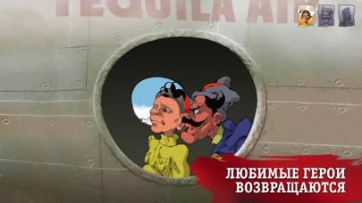 Скриншот Петька и Василий Иванович 3