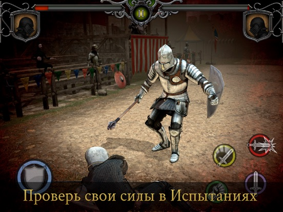 Скачать игру Knights Fight: Medieval Arena