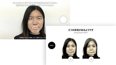 未来の顔診断 80歳になったあなたはどんな顔?のおすすめ画像3