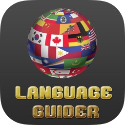 ► Language Guider