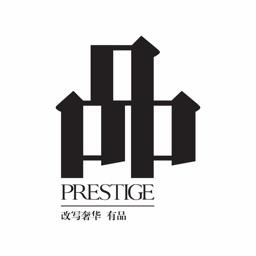 品 Prestige (PIN Prestige)