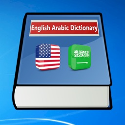 English Arabic Dictionary offline