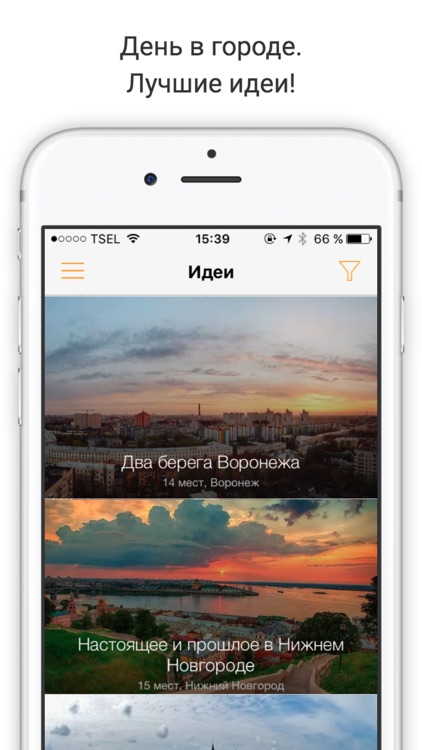 iknow.travel - путеводители и офлайн карты screenshot-0