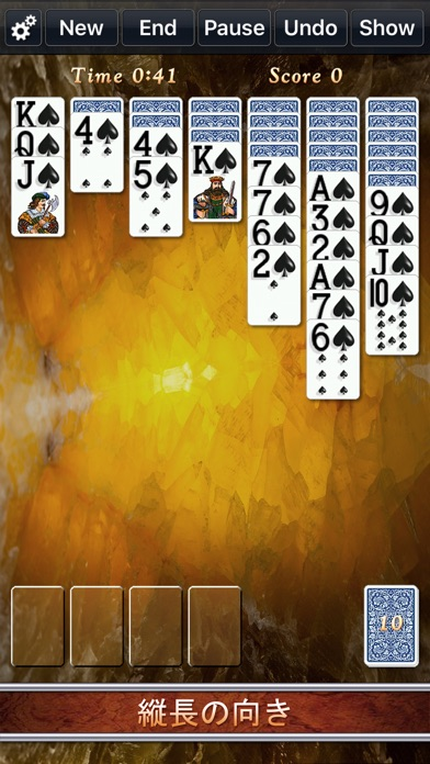 Solitaire City 広告なし screenshot1