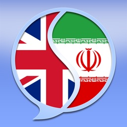 English - Persian (Farsi) Dictionary Free