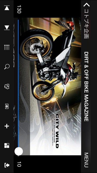 MPV Viewer ScreenShot0