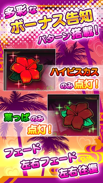 沖ドキ!バケーション screenshot1