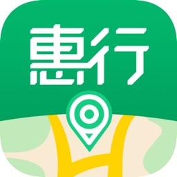 惠行离线地图-免流量的海外中文导航