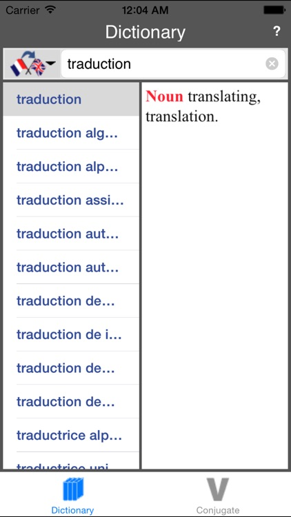 French Dictionary (Offline) screenshot-3