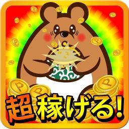無課金ゲーム攻略:【ガラPON!】無料でポイント貯めてギフトコードプレゼント!お得なボーナスもらえる稼げるアプリ