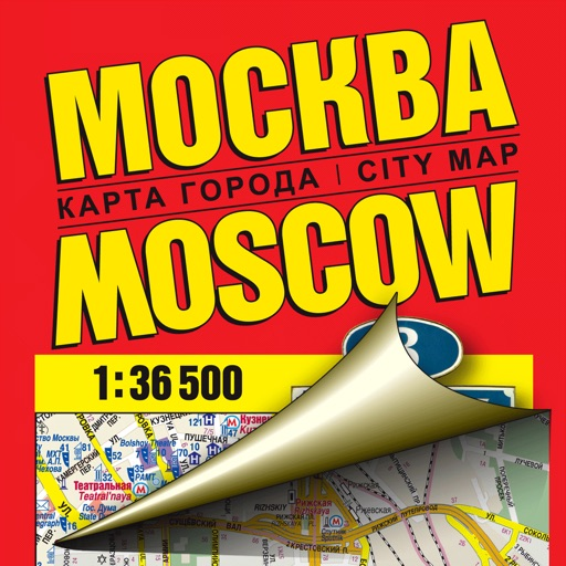 Moscow. Tourist city map