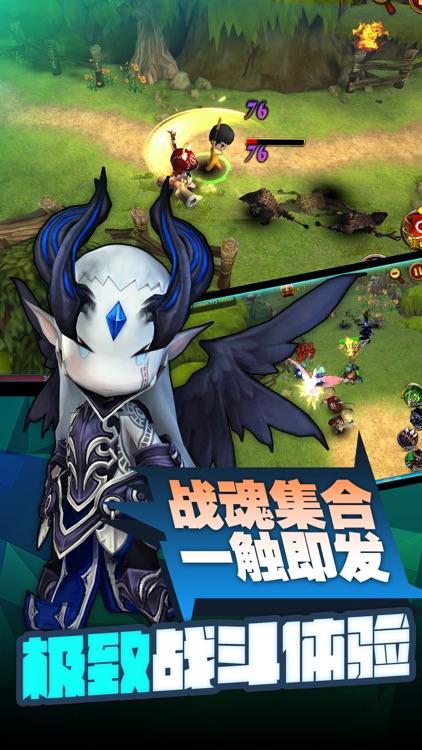 超级地城之光 - 公会掠夺战 screenshot-4