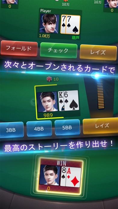 ポーカーゲーム-一億人オンラインのスクリーンショット4