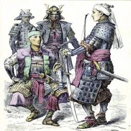 Hagakure -  El Libro del Samurai. AudioEbook