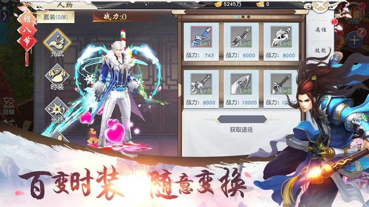 虚空幻剑录-超3D仙侠情缘双修手游 screenshot-3
