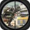 Gun Strike Battle - Top Free Shooting Game