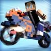 我的世界 摩托車 免费 迷你 摩托 竞速 游戏