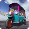トゥクトゥク人力車ヒルクライミング