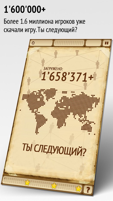 Семки - Головоломка с числами Скриншоты6