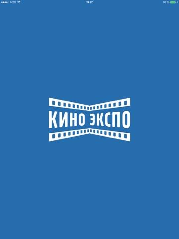 Screenshot of Кино Экспо - Международный форум и выставка