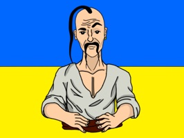 Support Ukraine and bring your emotions to conversation with a unique patriotic set of Cossack stickers