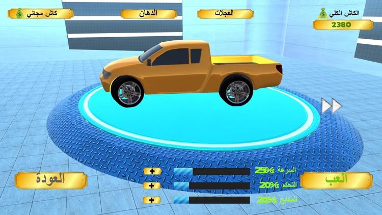 لعبة سباق الازدحام screenshot-4