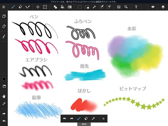 Best Paint App For Ipad Mini