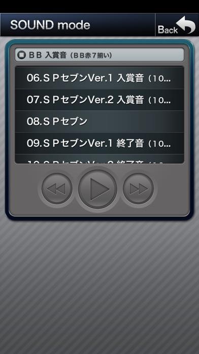 プチマーメイド screenshot1