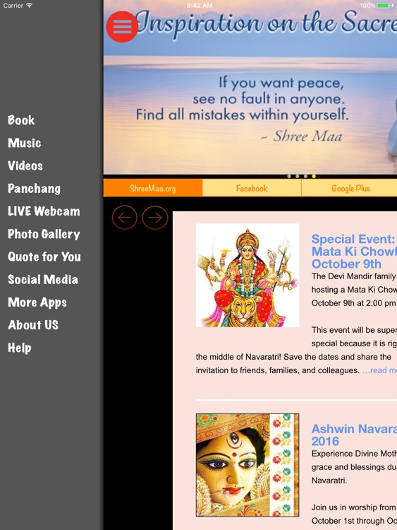 Devi Gita screenshot-2