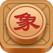 航讯中国象棋 - 史上最好玩的中国象棋游戏
