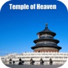 Temple ofHeaven Beijing China Tourist Travel Guide